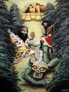 87 Gilgamesh 2